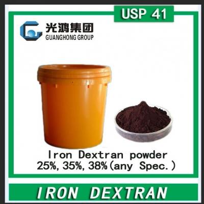 Iron Dextran (Powder)
