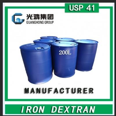 Iron Dextran (Any specification)